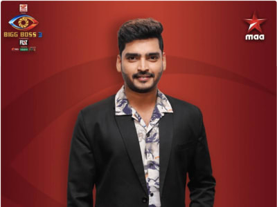 Bigg Boss Telugu Vote Online [Live Results] - BiggBoss Telugu Vote