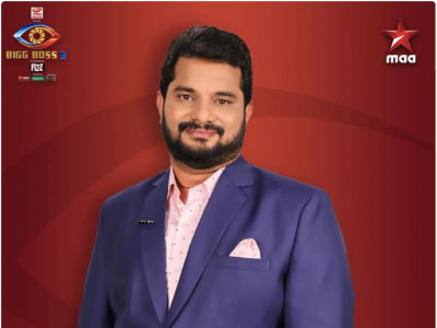 Bigg Boss Telugu Vote: Star Maa Bigg Boss Vote (Online/Results