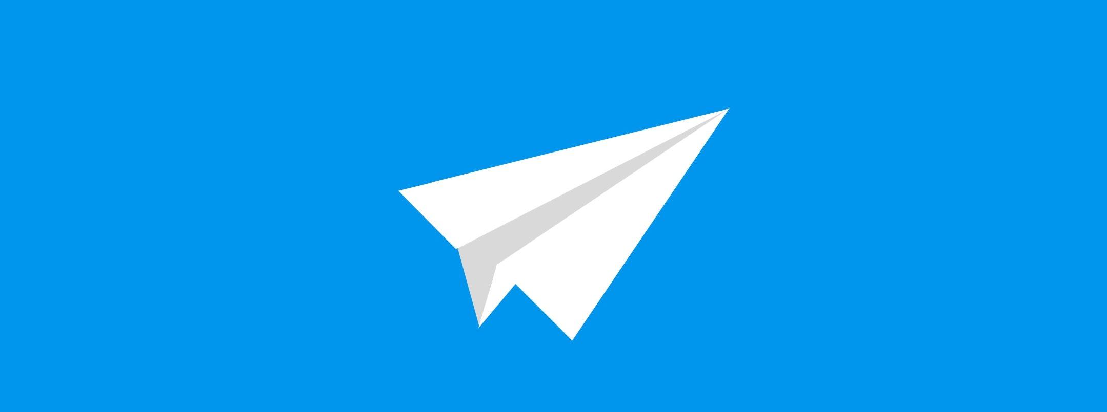Telegram poll logo